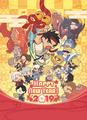 Capcom 2019 New Year Wallpaper