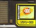 BattleChip626