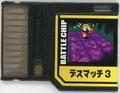 BattleChip637