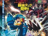 Rockman.EXE: Hikari to Yami no Program