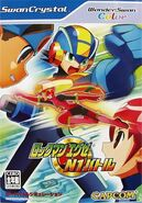 RockmanEXEN1Battle