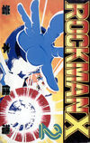 RockmanX1v2