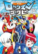 Rockman EXE Compilation Volume 2