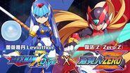【【ROCKMAN X DiVE】洛克人Zero系列聯名活動 Mega Man Zero Collaboration