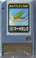 BattleChip076