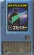 BattleChip218