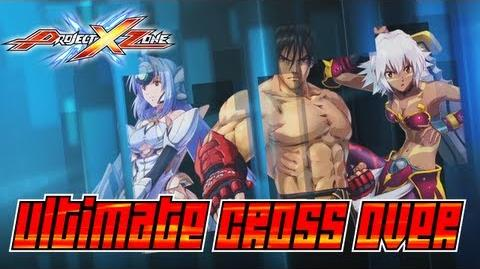 Project X Zone - 3DS - Ultimate Cross Over