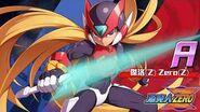 【ROCKMAN X DiVE】傑洛(Z)與蕾薇雅丹 Zero(Z) and Leviathan