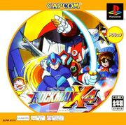 Rockman X4 (PSOne Books) cover