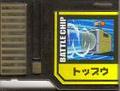 BattleChip595