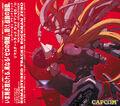 Thumbnail for version as of 03:23, September 10, 2010