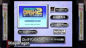 Rockman DASH 2 CFC 2000 Trailer CFC Capcom Friendly Club Vol. 13 VHS 2000