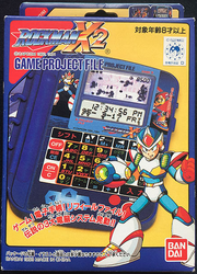 Game Project File Rockman X2