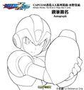 RockMan X Dive Shikishi Autograph