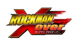 RockmanXoverTitle