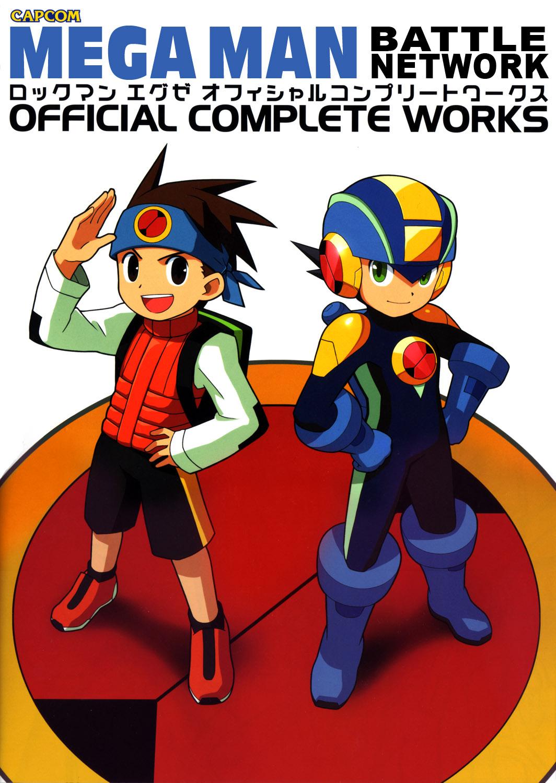 Mega man battle network official complete works mmkb - Megaman wikia ...