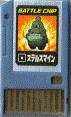 BattleChip098