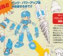 Mega Man Volnutt's equipment