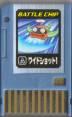 BattleChip009