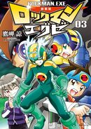 Rockman EXE Compilation Volume 3