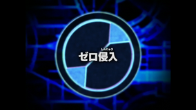 BeastPlus3title