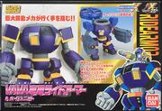 Super Minipla VAVA Ride Armor