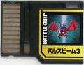 BattleChip535