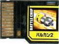 BattleChip528