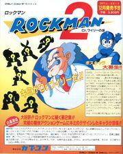 Rockman2Promo