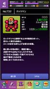 YuukonaMonsterpedia