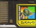 BattleChip640