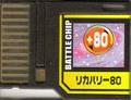 BattleChip622