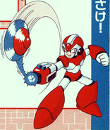 MMX3 Spinning Blade (charged)
