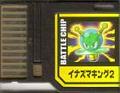 BattleChip591