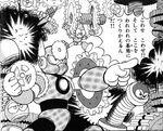 Metal Man Rockman II Manga