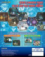 Rockman X8 (PC) (Korea) back