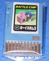 BattleChip087