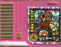 BattleChip855