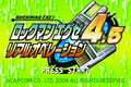 Rockman.EXE 4.5 Real Operation Title Screen