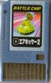 BattleChip064