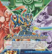 Gigamission Special Book Cover