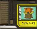 BattleChip691
