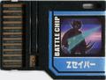 BattleChip730