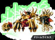 Hanayashiki Dream Virus