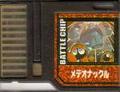 BattleChip816