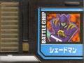 BattleChip772