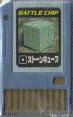 BattleChip099
