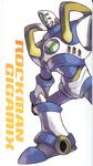 GigamixWhiteRobot