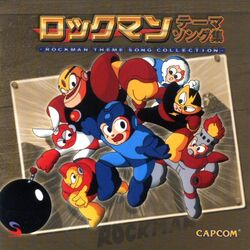 Rockman theme collection front