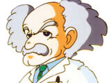 Doctor Albert W. Wily/Gallery